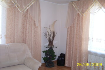 2-комн. квартира, 65 кв.м. на 4 человека, бульвар Старшинова, , Динамо, Феодосия - Фотография 4