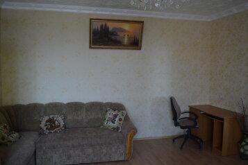 Дом на 4 человека, 1 спальня, Виткевича, Кацивели - Фотография 2