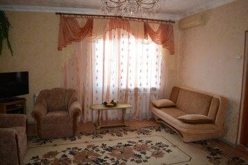 Дом на 4 человека, 1 спальня, Виткевича, Кацивели - Фотография 3