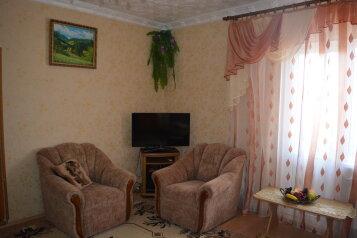 Дом на 4 человека, 1 спальня, Виткевича, Кацивели - Фотография 4