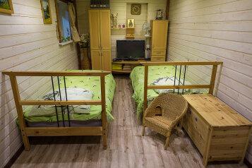 Дом, 180 кв.м. на 12 человек, 4 спальни, Конечная, 1, Петрозаводск - Фотография 3