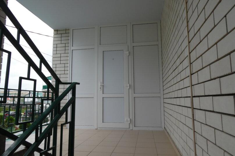 3-комн. квартира, 90 кв.м. на 5 человек, Межсанаторный проезд, 29, Анапа - Фотография 2