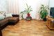 2-комн. квартира, 70 кв.м. на 4 человека, улица Федерации, 6, Ульяновск - Фотография 3