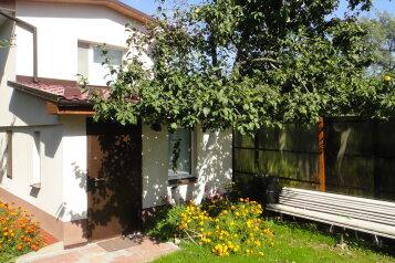 Дом, 80 кв.м. на 2 человека, 1 спальня, деревня Новоселки, Чехов - Фотография 1