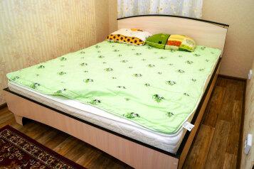2-комн. квартира, 70 кв.м. на 4 человека, улица Федерации, 6, Ульяновск - Фотография 4