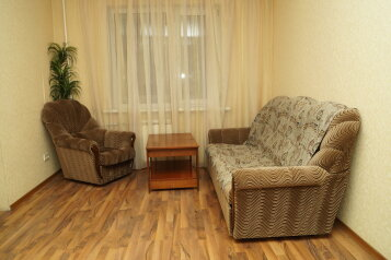 2-комн. квартира, 50 кв.м. на 4 человека, улица Кирова, 28, Ульяновск - Фотография 3