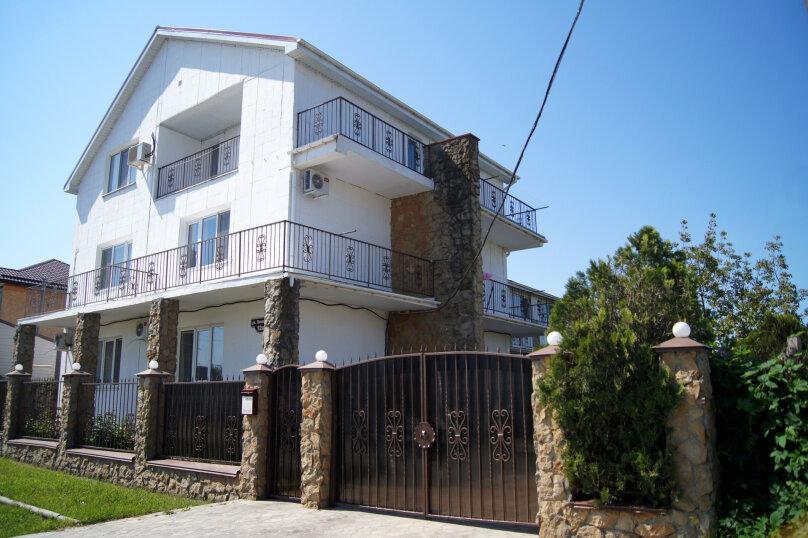 Гостевой дом Уралочка, улица Лиманная, 12а на 8 комнат - Фотография 1