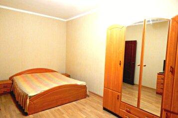 1-комн. квартира, 45 кв.м. на 2 человека, Гагарина, Королев - Фотография 1