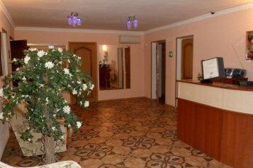 Гостиница, улица Гоголя на 6 номеров - Фотография 1