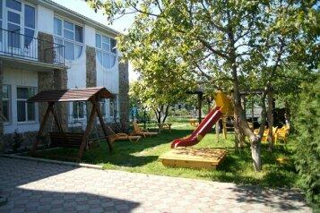 Гостевой дом, улица Лиманная на 8 номеров - Фотография 2