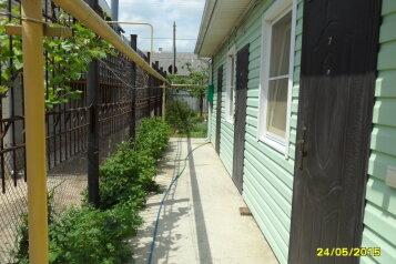 Гостевой дом, Первомайский переулок на 11 номеров - Фотография 1