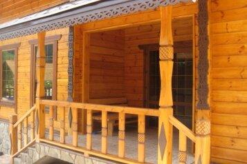Деревянный коттедж в горах рядом с морем в пос. Лазаревское Сочи, 240 кв.м. на 16 человек, 8 спален, Алексеевская улица, Лазаревское - Фотография 2