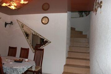 Дом, 180 кв.м. на 8 человек, 4 спальни, улица Адыгаа, 69, Гагра - Фотография 3