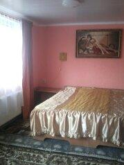 Дом, 50 кв.м. на 4 человека, 1 спальня, улица 13 Ноября, Евпатория - Фотография 2