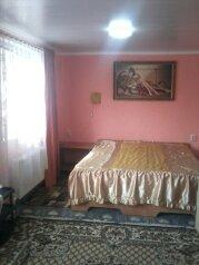 Дом, 50 кв.м. на 4 человека, 1 спальня, улица 13 Ноября, Евпатория - Фотография 1