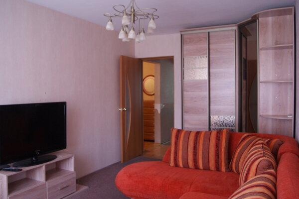 2-комн. квартира, 55 кв.м. на 7 человек, Вишнёвый бульвар, 3, Чехов - Фотография 1