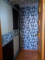 3-комн. квартира, 60 кв.м. на 6 человек, улица Октябрьская, Ейск - Фотография 3