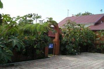Гостевой дом, улица Рабочая на 18 номеров - Фотография 3
