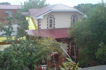 Гостевой дом, улица Рабочая на 18 номеров - Фотография 4