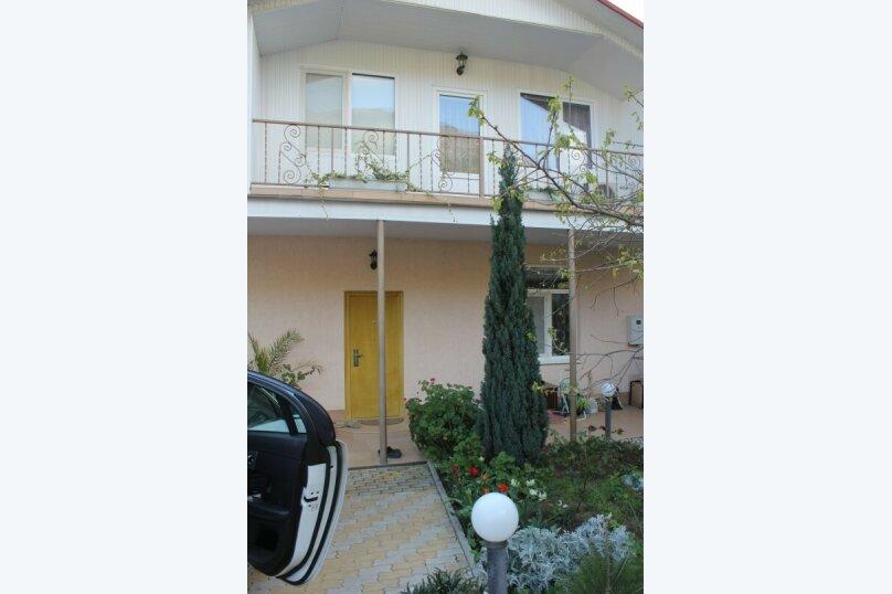 Дом, 180 кв.м. на 8 человек, 4 спальни, улица Адыгаа, 69, Гагра - Фотография 21