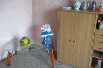 2-комн. квартира, 42 кв.м. на 4 человека, Пионерский проспект, 46, Центральный район, Новокузнецк - Фотография 4