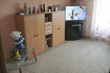 1-комн. квартира, 32 кв.м. на 3 человека, улица Кирова, 45, Центральный район, Новокузнецк - Фотография 1