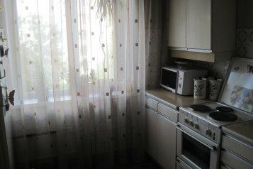 1-комн. квартира, 32 кв.м. на 3 человека, улица Кирова, 45, Центральный район, Новокузнецк - Фотография 3