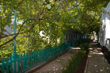 Гостевой дом, Олега Кошевого на 7 номеров - Фотография 1