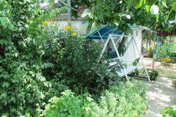 Гостевой дом, улица Новая на 7 номеров - Фотография 2