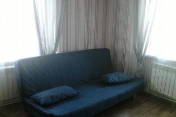 1-комн. квартира, 40 кв.м. на 3 человека, 3-й переулок Маяковского, Ульяновск - Фотография 1