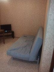 1-комн. квартира, 44 кв.м. на 3 человека, улица Репина, 27, Ульяновск - Фотография 1