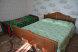Дом, 80 кв.м. на 6 человек, 2 спальни, улица 13 Ноября, Евпатория - Фотография 4
