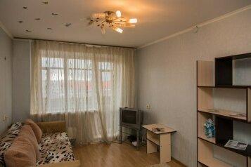 1-комн. квартира на 1 человек, Широтная улица, 25, Калининский район, Тюмень - Фотография 4