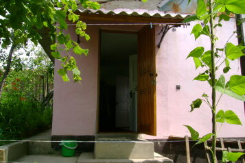Дом в пос.Вишневка на ул.Ватутина, улица Ватутина, 6 на 6 номеров - Фотография 3