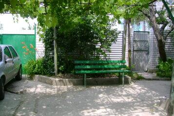 Дом в пос.Вишневка на ул.Ватутина, улица Ватутина, 6 на 6 номеров - Фотография 4