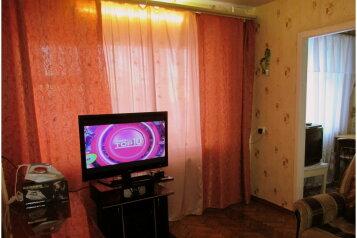 2-комн. квартира, 48 кв.м. на 3 человека, улица Героев Тумана, 6, Полярный - Фотография 1