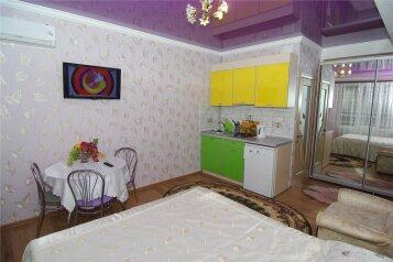 1-комн. квартира, 42 кв.м. на 3 человека, Октябрьская улица, 28, Алушта - Фотография 2