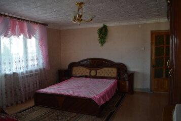 1-комн. квартира на 2 человека, улица Виткевича, Кацивели - Фотография 1