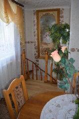 Дом двухуровневый с шикарным видом на море на 4 человека, 1 спальня, улица Виткевича, Кацивели - Фотография 4