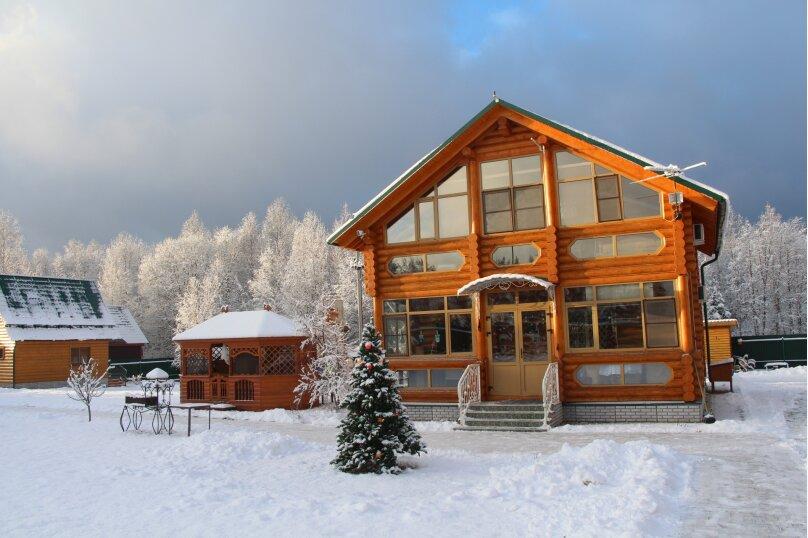 Дом с беседкой Wi-Fi, 130 кв.м. на 13 человек, 5 спален, п. Неприе, 51, Осташков - Фотография 22