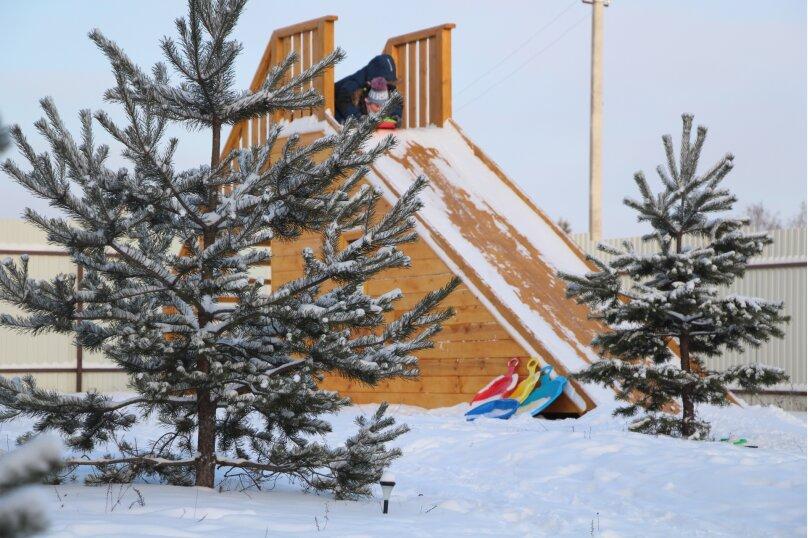 Дом с баней детской площадкой WI-FI, 150 кв.м. на 15 человек, 4 спальни, п. Неприе, 51, Осташков - Фотография 32
