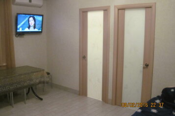 2-комн. квартира, 42 кв.м. на 6 человек, переулок Привольный, Хоста - Фотография 2
