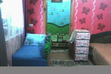 Дом, 70 кв.м. на 5 человек, 2 спальни, улица 13 Ноября, Евпатория - Фотография 1