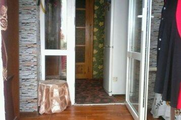 Дом, 70 кв.м. на 5 человек, 2 спальни, улица 13 Ноября, Евпатория - Фотография 2