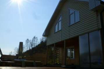 Дом на Байкале - Коттедж, 150 кв.м. на 16 человек, 3 спальни, Байкальская улица, 11А, Иркутск - Фотография 2