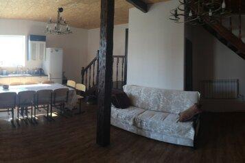 Дом на Байкале - Коттедж, 150 кв.м. на 16 человек, 3 спальни, Байкальская улица, 11А, Иркутск - Фотография 3