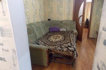 Дом, 75 кв.м. на 4 человека, 2 спальни, Краснодарская улица, 38, Ейск - Фотография 4