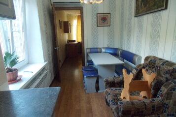 Дом, 75 кв.м. на 4 человека, 2 спальни, Краснодарская улица, 38, Ейск - Фотография 1