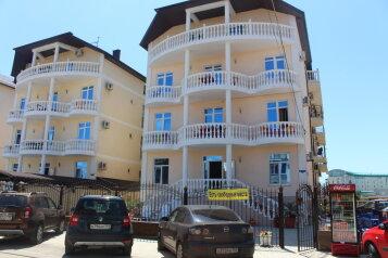 Гостевой дом, Московская улица на 15 номеров - Фотография 1