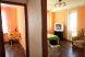 1-комн. квартира, 33 кв.м. на 4 человека, улица Карла Маркса, 47, Красноярск - Фотография 8